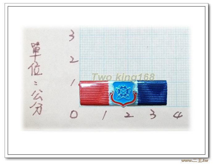 ★☆空軍航校榮譽徽-h12☆勛表 勳表 勛標 勳標(不含架)