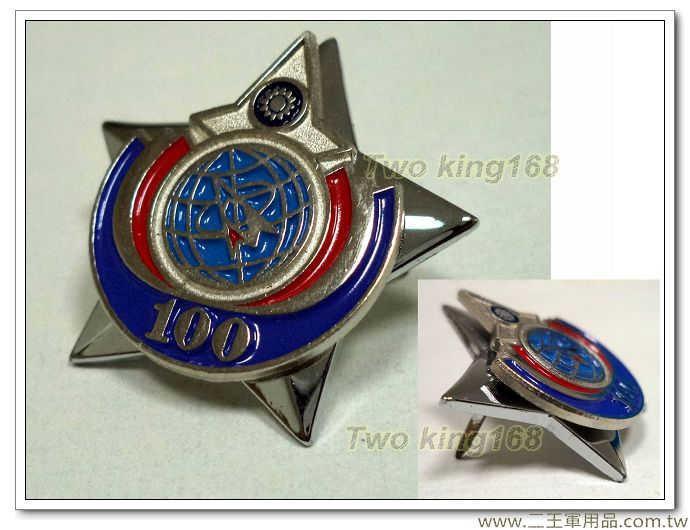 國防管理學院指參班紀念章(100年)銅質-bg2-5-1-150元(有金銀二色)