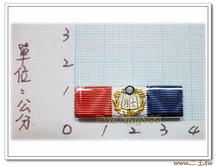 陸軍專科學校榮譽徽-h13 【勛表 勳表 勛標】一個35元(不含架)