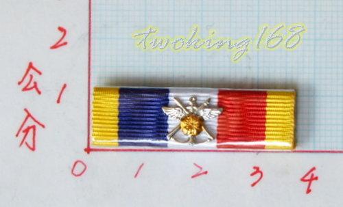 政戰學校榮譽徽-h6 【勛表 勳表 勛標】一個35元(不含架)