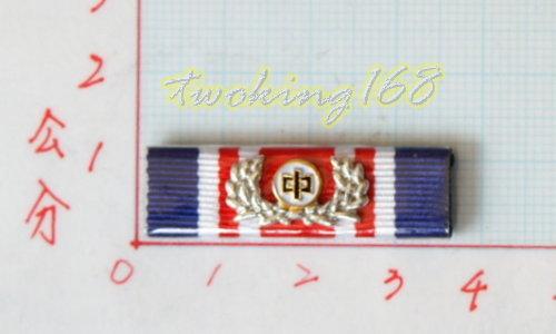中正理工學院榮譽徽h9 【勛表 勳表 勛標】一個35元(不含架)