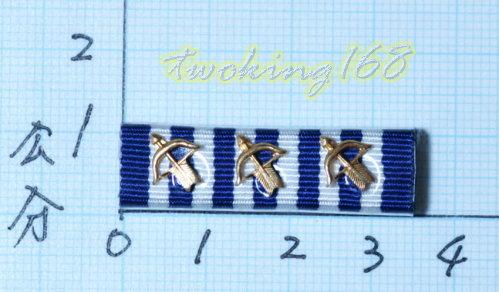 外島服務章(三弓箭)g6-3 【勛表 勳表 勛標】一個35元(不含架)