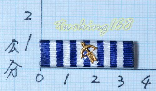 外島服務章(一弓箭)g6-1 【勛表 勳表 勛標】一個35元(不含架)
