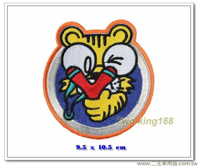 陸軍砲兵飛彈學校-空軍防砲連臂章-空防連臂章12-2