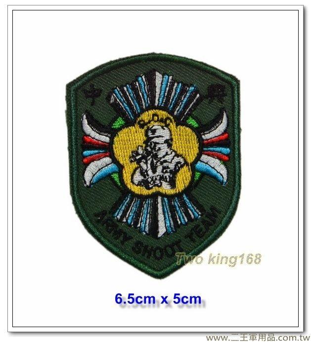 十軍團中興射擊隊臂章(狙擊臂章)(小)(低視度)【國內126-3】