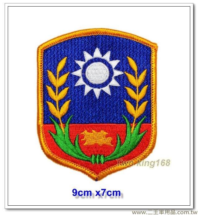 陸軍步兵284師(南雄師)(登步部隊)金門防衛司令部【國內1-23-1】