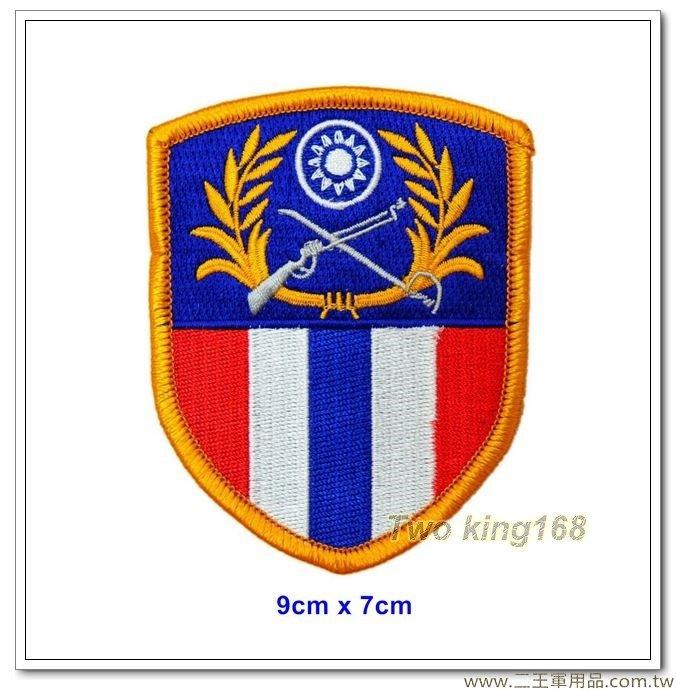 陸軍司令部臂章(大漢部隊)(新式明視度)【1-1-1】一片40元