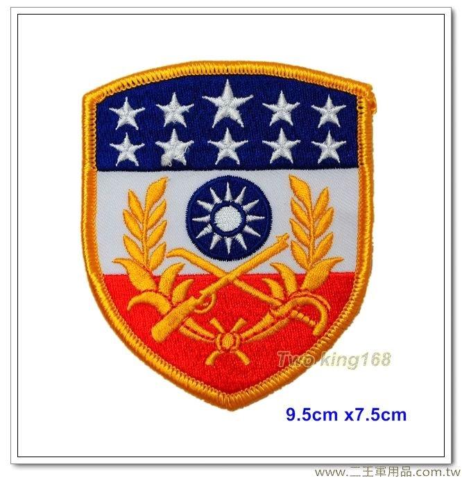★★☆陸軍步兵127師臂章(盾形)-金西師-金門防衛司令部(班超部隊) 國內112-18-6
