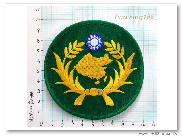 早期陸軍八軍團下轄直屬隊臂章-國內116-60元