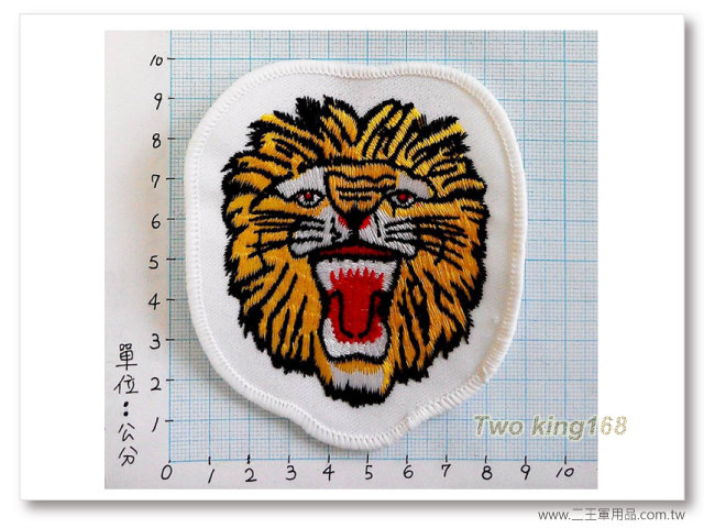 早期陸軍269師臂章(雄獅部隊)-國內115-70元