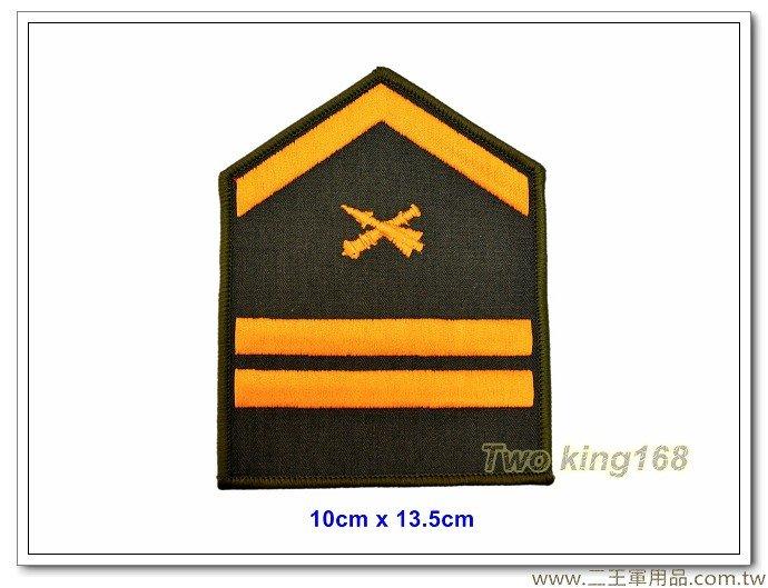 民國80年金門防衛司令部-精進士官制度臂章(砲兵中士) 一片80元