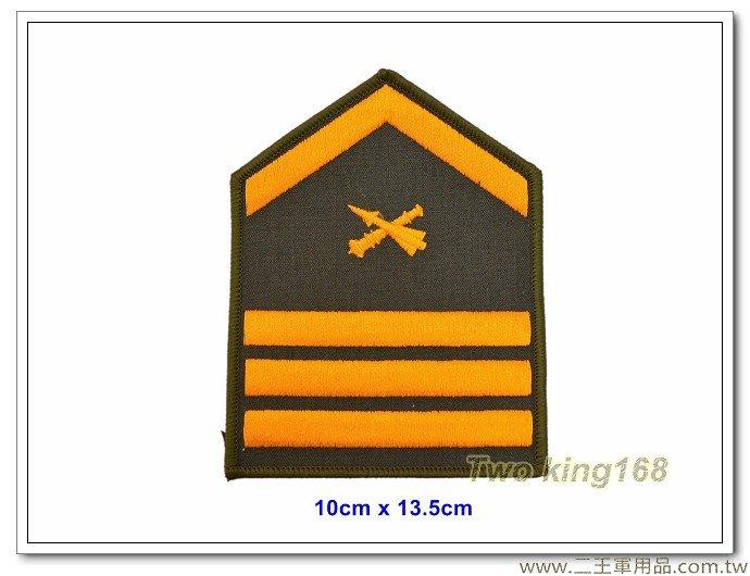 民國80年金門防衛司令部-精進士官制度臂章(砲兵上士) 一片80元