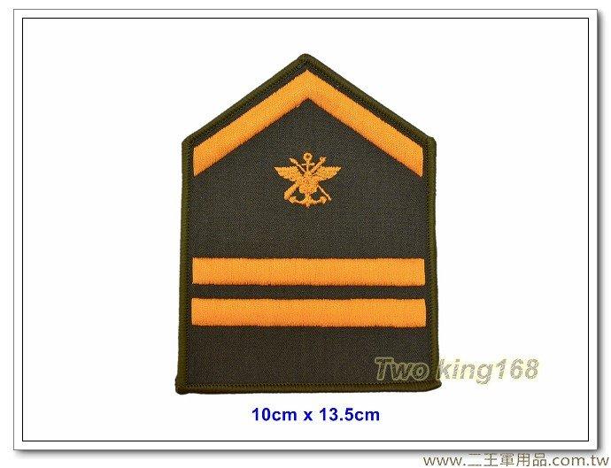 民國80年金門防衛司令部-精進士官制度臂章(政戰中士) 一片80元