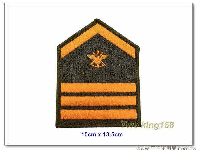 民國80年金門防衛司令部-精進士官制度臂章(政戰上士) 一片80元