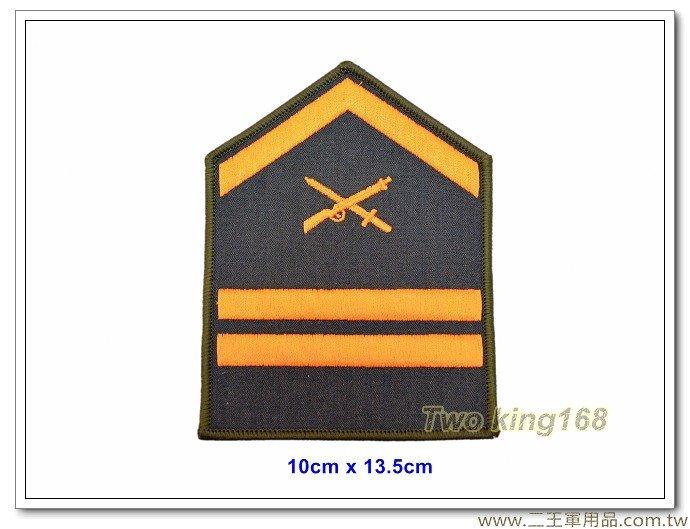 民國80年金門防衛司令部-精進士官制度臂章(步兵中士) 一片80元