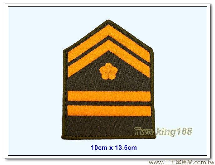 民國80年金門防衛司令部-精進士官制度臂章(二等士官長) 一片80元