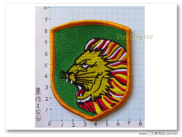 -陸軍步兵104旅臂章(常山部隊)(明視度)(盾形)-1-24-40元