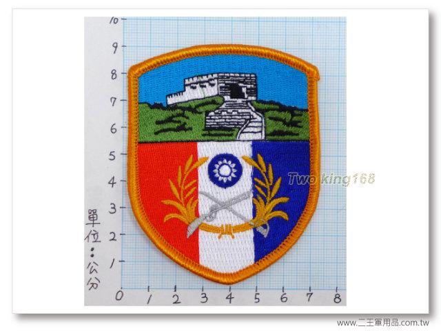 -陸軍步兵34師臂章(長城部隊)(盾形)(明視度)-8-7-40元