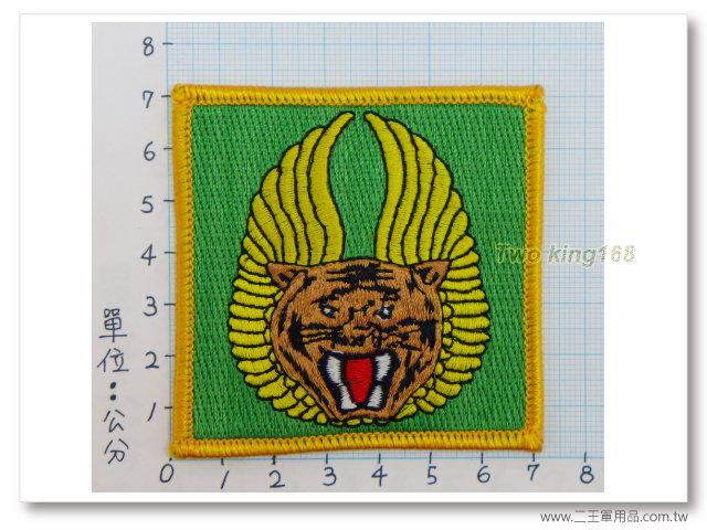 -陸軍192旅臂章(忠誠部隊)-12-18-(四角形)(明視度)-40元