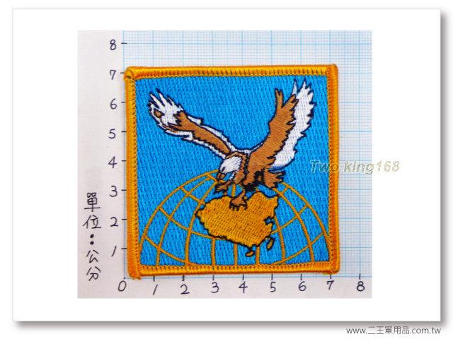 -陸軍117師臂章(海鵬部隊)(四角形)(明視度)-12-7-40元