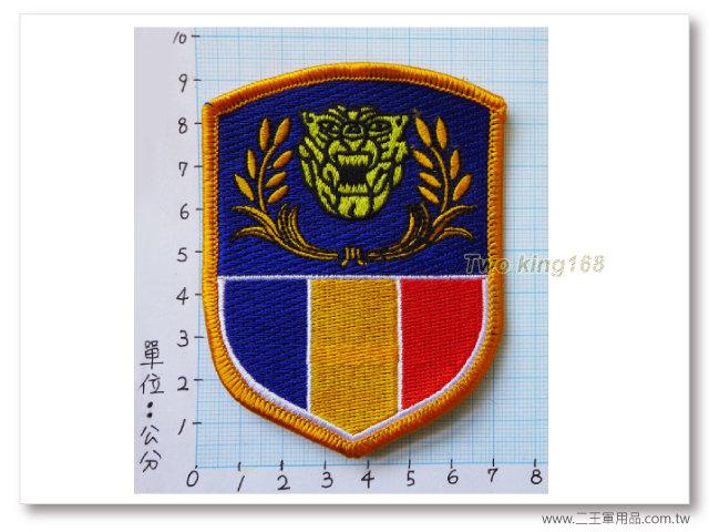 -陸軍步兵302旅(虎威部隊)(盾形)(明視度)-1-23-40元