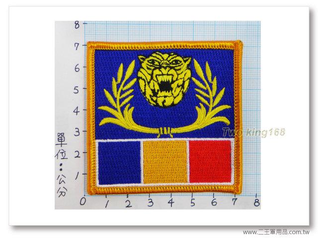 -陸軍步兵102旅(虎威部隊)(四角形)(明視度)-12-1-40元
