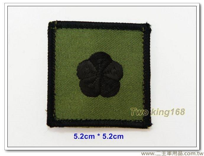5公分階級識別章(少校)(綠布底)(含魔鬼氈)35元