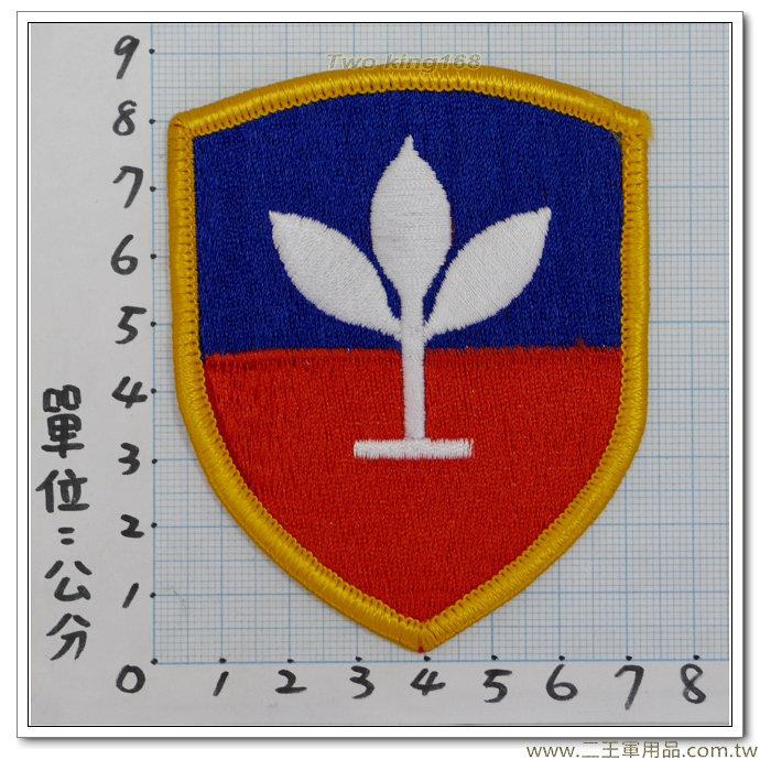 陸軍成功嶺訓練中心-8-10-40元