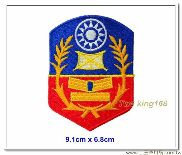 民國54-67年陸軍士官學校臂章(士校校徽)(陸軍專科學校) 【A18】