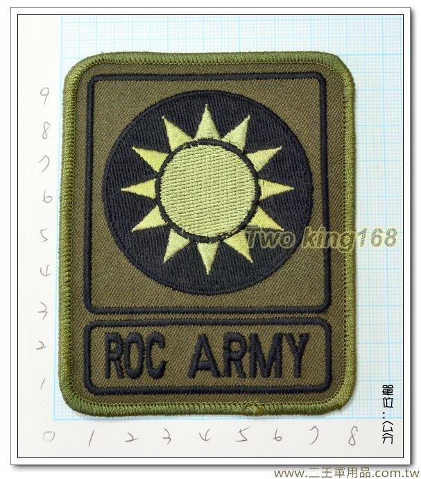 中華民國陸軍紀念臂章(國徽版)(低視度) 一片60元-國內103