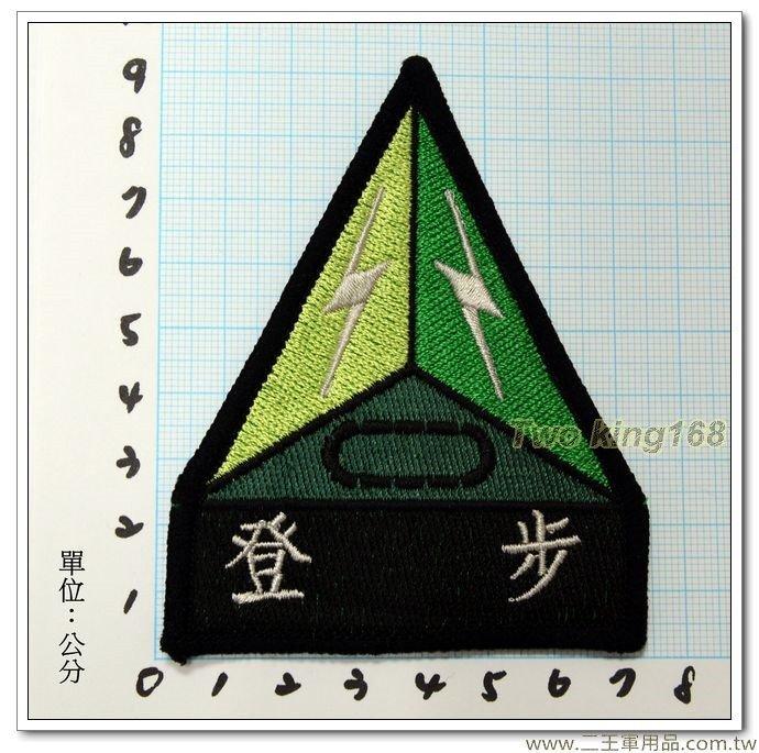 陸軍裝甲第584旅(登步部隊)(淺綠低視度)(早期)30元-18-5