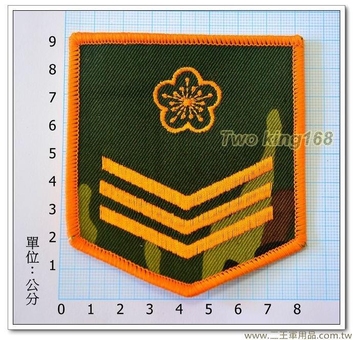 早期舊式陸軍臂章(上兵)(迷彩底黃色繡線)-一片20元-4-25