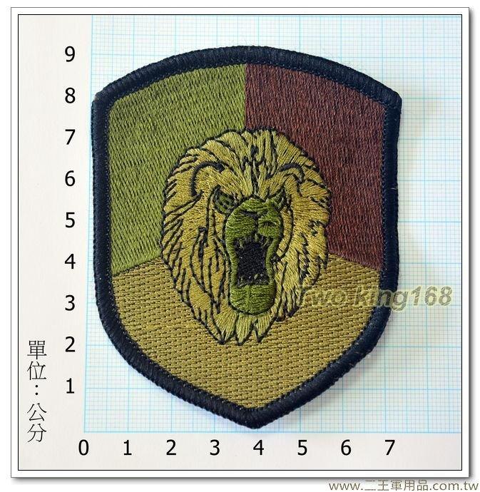 陸軍摩托化步兵269旅(雄獅部隊)(新式)(低視度盾形) 17-3