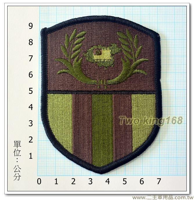 陸軍六軍團(前鋒部隊)(新式)(低視度盾形) 一片30元-15-3-2
