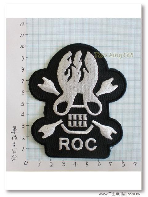 步校體幹班臂章(ROC骷顱頭)-幹訓班精誠連-【B-1】-60元