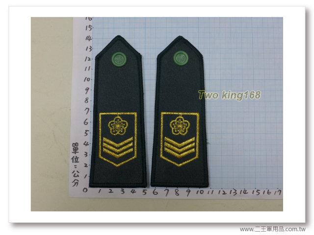 -中華民國80年國慶閱兵華統演習-陸軍軍便服肩章-上兵-120元
