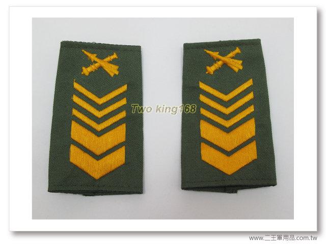 早期草綠服野戰夾克肩章 砲兵 一等長 (國軍 陸軍)一個55元