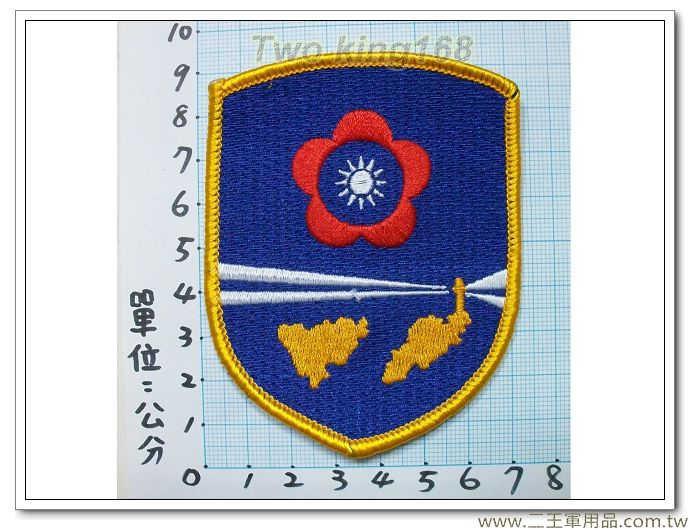 莒光指揮部-5-7-1(莒光部隊)盾形明視度-40元