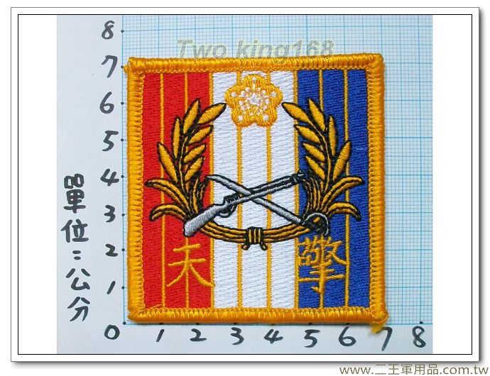 北高指揮部-5-1(擎天部隊)四角型明視度-40元 臂章 國軍 陸軍