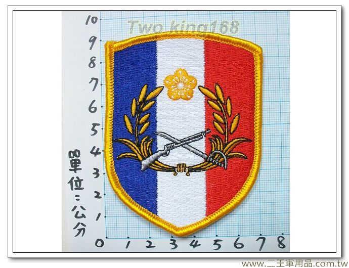 北高指揮部(陸軍5-1-1)(擎天部隊)(明視度)★國軍