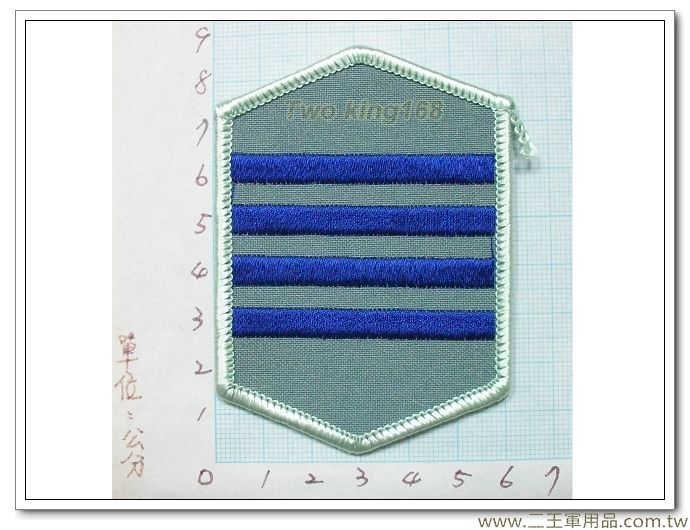 國防大學政戰學校外出服四年級臂章