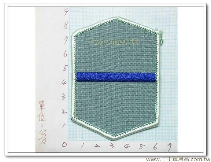 國防大學政戰學校外出服一年級臂章
