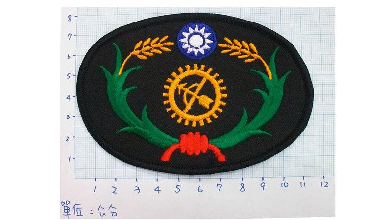 4-1-8兵工幹訓班臂章