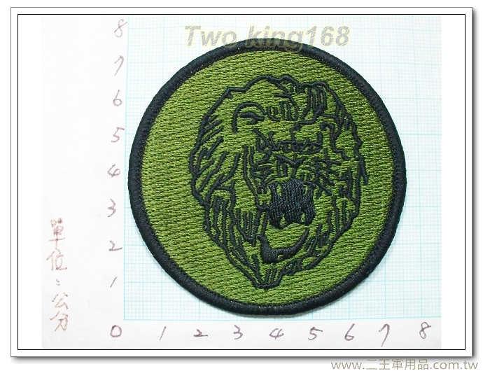 陸軍摩托化步兵第269旅(雄獅部隊)24-3