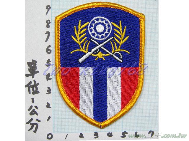 ★☆早期陸軍總部臂章★陸軍司令部臂章(大漢部隊)(陸軍1-1)(明視度)★國軍