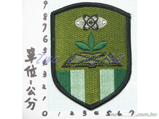 ★☆南測臂章(低視度)★陸軍 國軍 迷彩服
