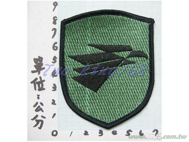 ★☆東指部臂章(低視度)★☆國軍 陸軍 迷彩服