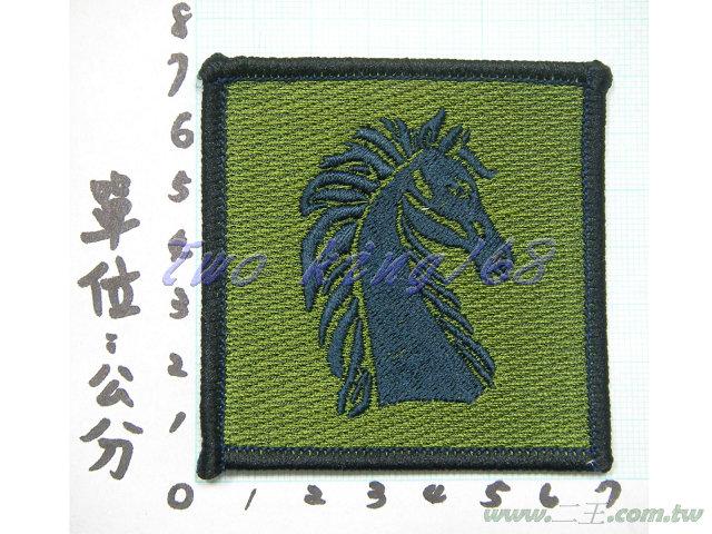 ★☆128旅花蓮旅臂章(低視度)26-11★☆國軍 陸軍 迷彩服