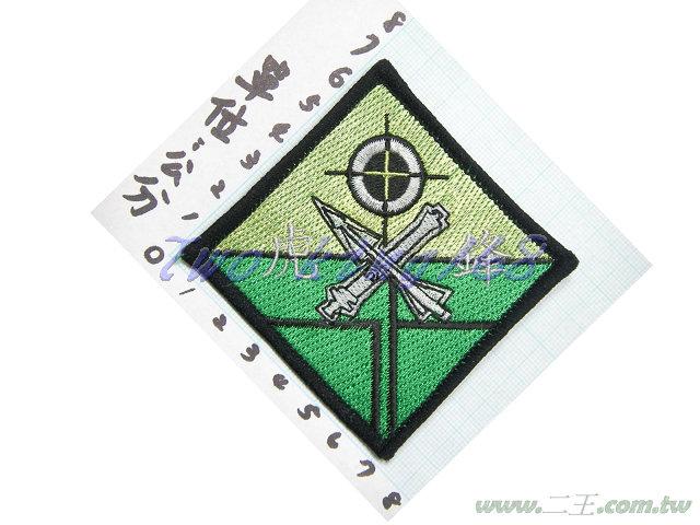 ★☆58砲指部臂章(低視度)★國軍 陸軍 迷彩服