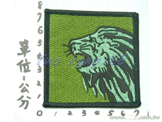 ★☆成功嶺905旅臂章(低視度)★臂章 迷彩服